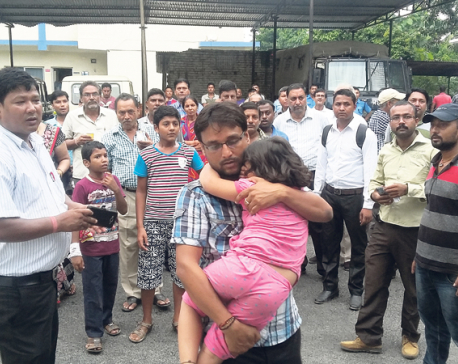 Police rescue kidnapped girl after five days