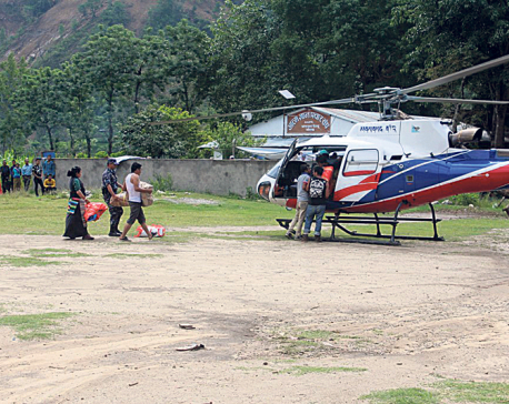Rural Gorkha relies on chopper during emergency