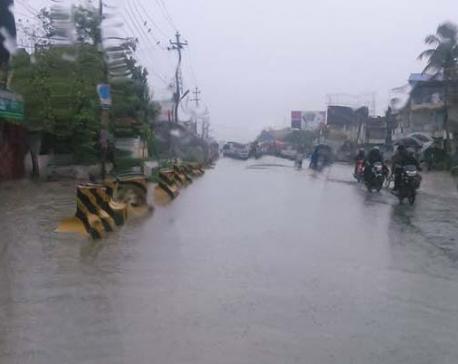 Biratnagar in delug