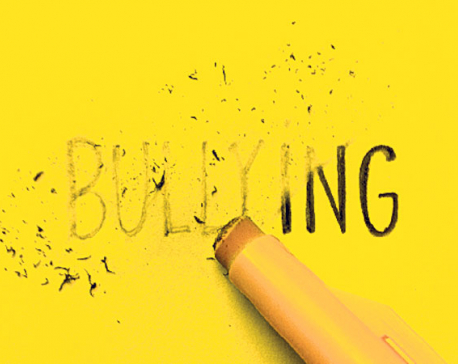 Bullying among school children