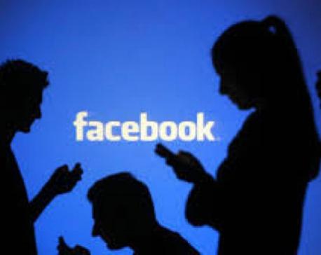 Facebook defends position after Israeli censure