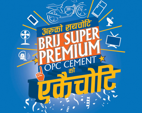 Brij Cement launches new consumer scheme