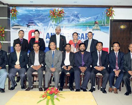 Mega Bank marks 6th anniversary