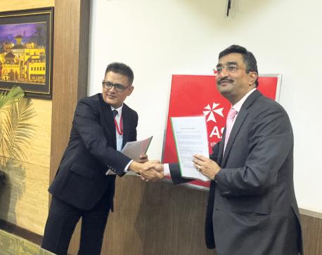 NIC Asia, Shikhar Insurance join hands