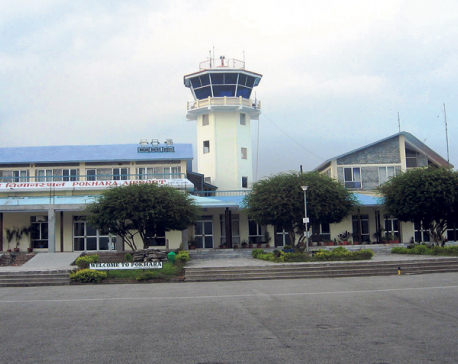 NAC losing market in Pokhara and surrounding destinations