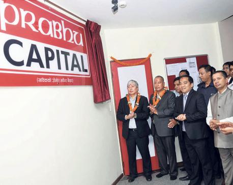 Growmore becomes Prabhu Capital