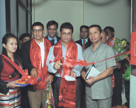Prabhu Bank opens branch office at Syafrubeshi