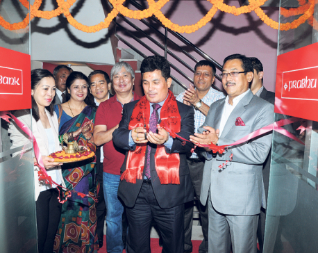 Prabhu Bank opens branch in Dhapasi