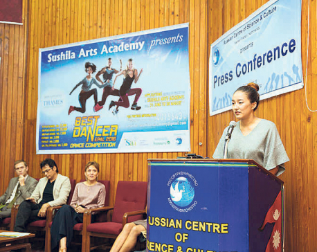 Sushila Arts Academy announces 'Best Dancer Nepal 2016'