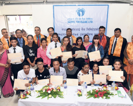 Nepal SBI Bank provides scholarships worth Rs 330,000