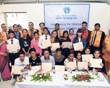 Nepal SBI Bank provides scholarships worth Rs 330,000