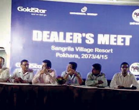 Goldstar, Hattichhap dealers meet held