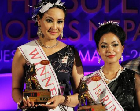 Karki crowned 'The Super Model Nepal 2016'