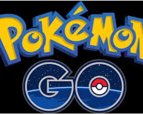 Pokémon Go: To get started?