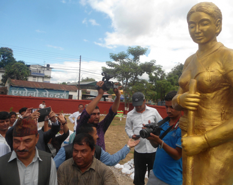 Chitwan DDC announced first environment-friendly DDC
