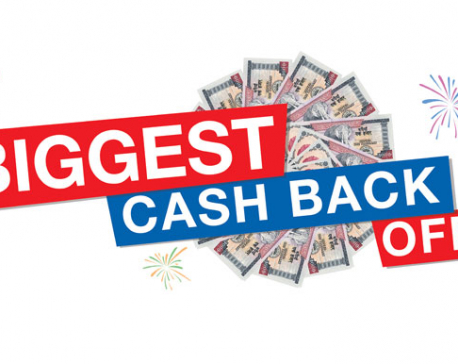 CG Mobiles brings cashback offer