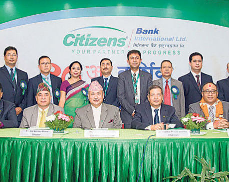 CBIL organizes 10th AGM