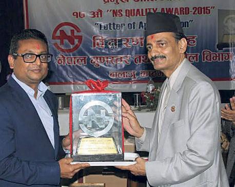 Jagdamba Steels bags NS Quality Award-2015