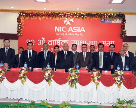 NIC Asia to give 26% bonus shares
