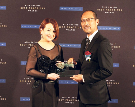 Ncell bags Frost & Sullivan Nepal award