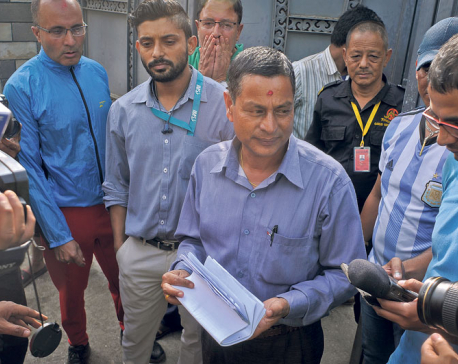 SC unable to serve notice on CIAA chief Karki