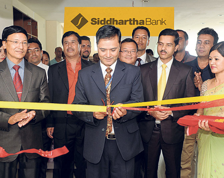 Siddhartha Bank relocates Pokhara branch office