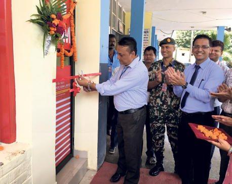 Sunrise Bank opens ATM at Biratnagar Airport