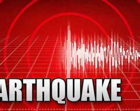 Fresh earthquake in Darchula