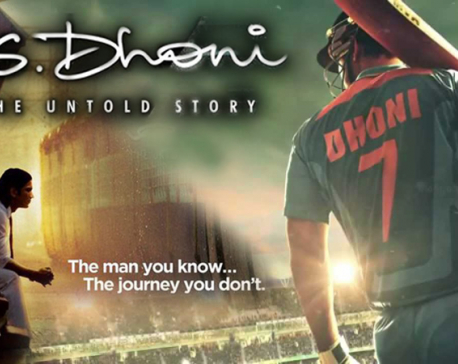 Sushant Singh Rajput scores a century at the ticket windows!