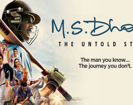 'M.S. Dhoni: The Untold Story' Recalls a Cricketer's Ascent