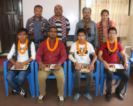 RSS employees' SLC graduate children feted