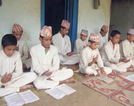 Breaking the barrier, Ilam school offers Sanskrit education to all