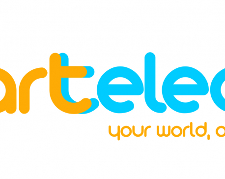 Smart Telecom expanding network in capital