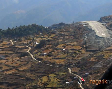 Mugu patient dies while waiting for Nepalgunj plane