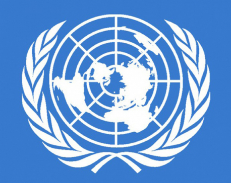 Collaboration among dev partners and UN stressed for Nepal's socio-economic progress