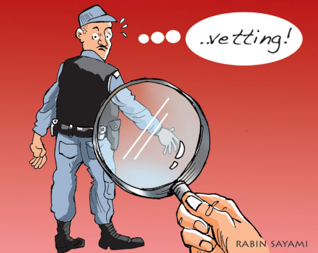 Vetting of security personnel a new challenge in lack of govt policy