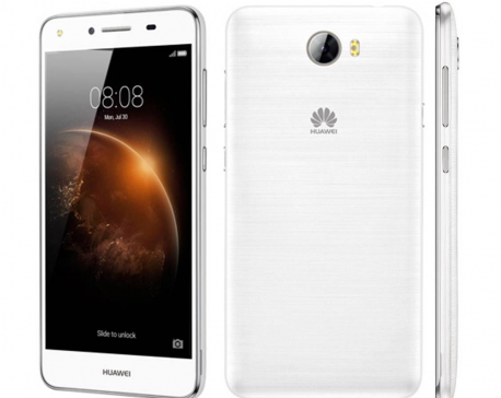 Huawei Y5 now in the market