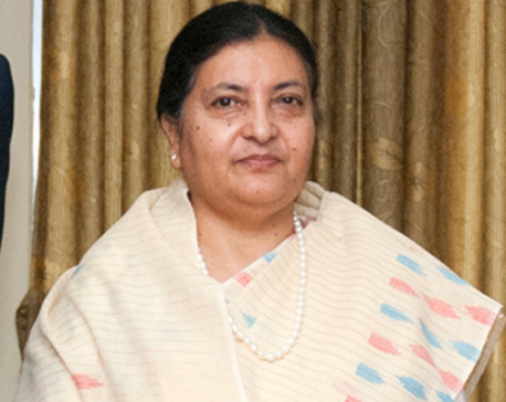 President Bhandari arrives in Sri Lanka