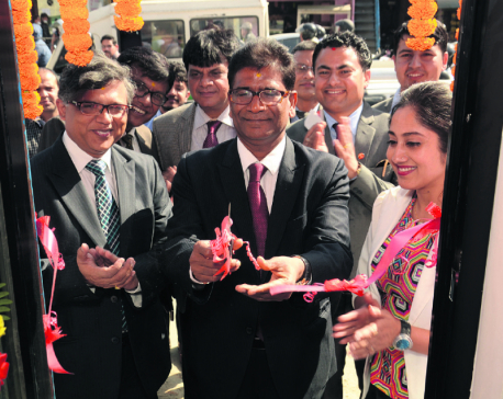 Everest Bank opens ATM kiosk in Kamal Pokhari