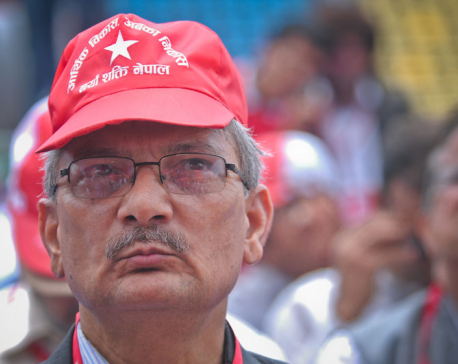 Complaint filed at TRC against former PM Bhattarai