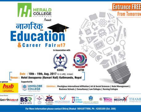 Education and Career Fair 2017