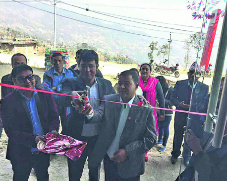 Agni opened Mahindra showroom in Charikot