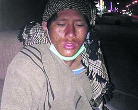 Mentally disturbed Nepali goes missing in Saudi Arabia