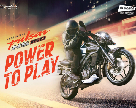 Hansraj Hulaschand launching Bajaj Pulsar NS 160