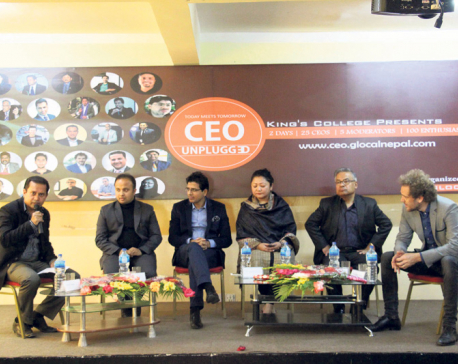 '2nd CEO Unplugged' concludes
