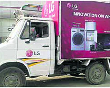 LG's new consumer campaign