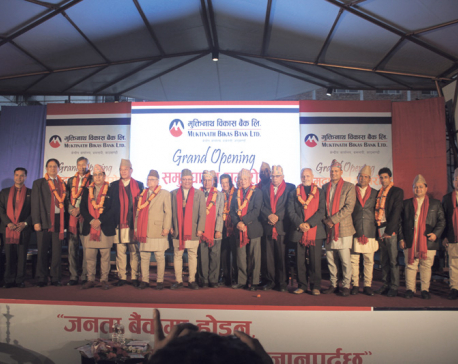 Muktinath Bikas Bank shifts central office to Kathmandu