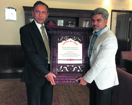Muslim community bid farewell to envoy Rae