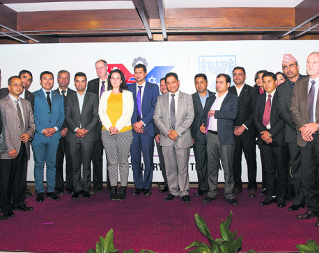 Nepal-Israel Chamber of Commerce and Industry formed