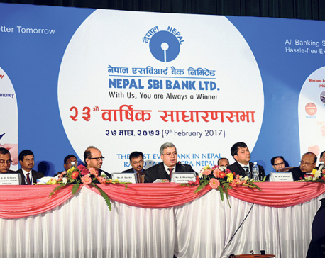 Nepal SBI Bank AGM approves 28 percent bonus share